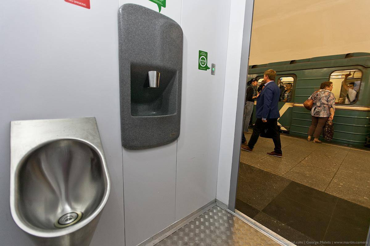 Туалет в метро