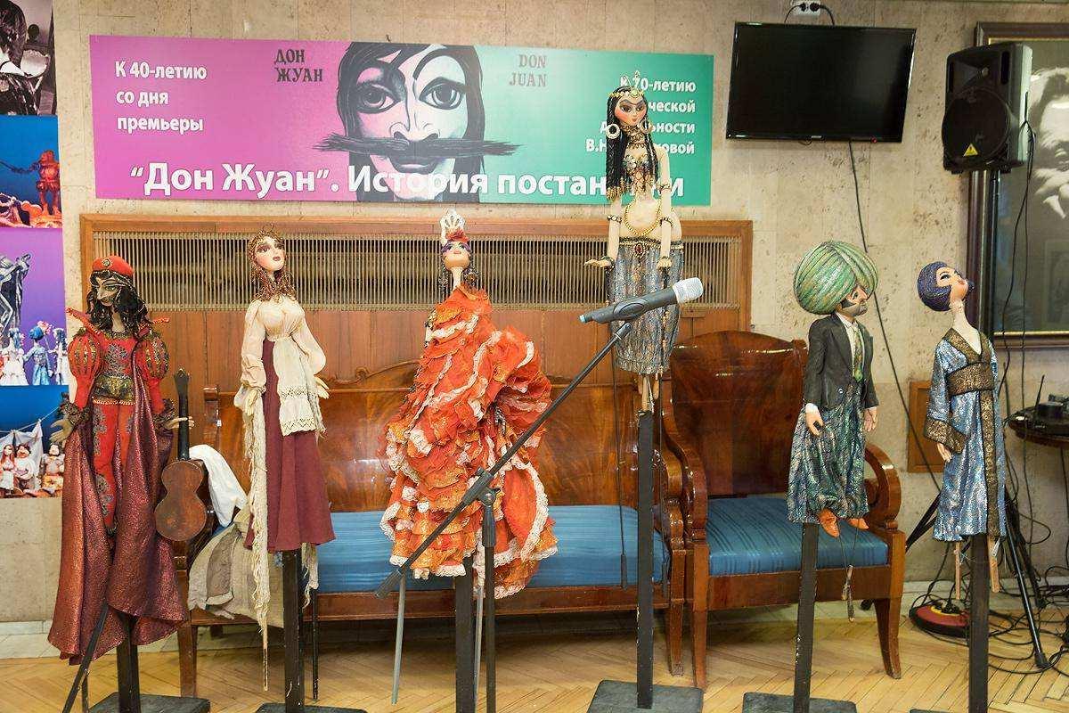 Выставка «Дон Жуан». История постановки»