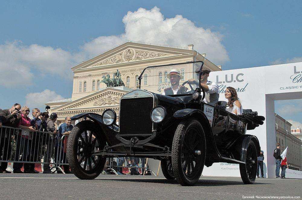 Ралли L.U.C Chopard Classic Weekend Rally