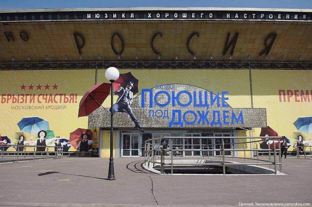 Островок Нью-Йорка в центре Москвы