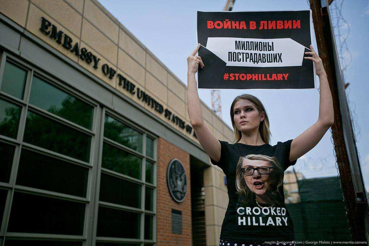 Мария Катасонова против Хиллари Клинтон