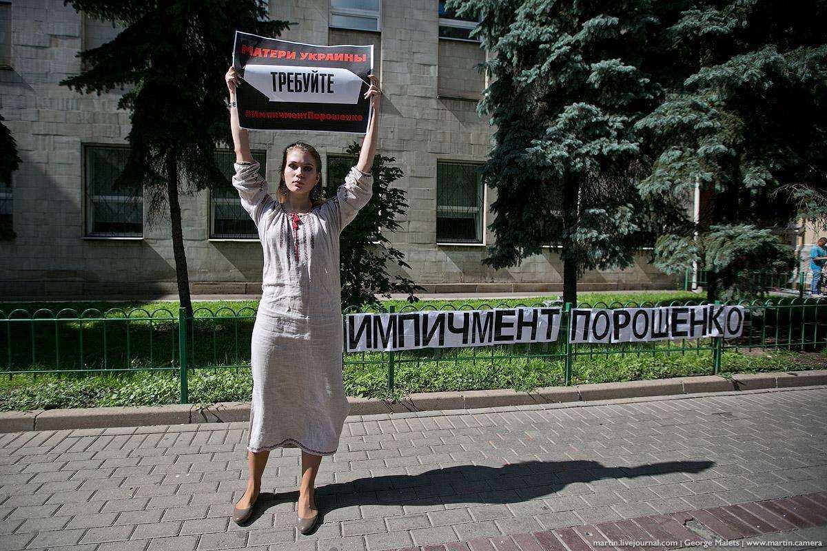 Мария Катасонова против Порошенко