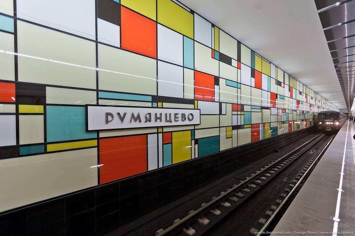 Открылась станция метро Румянцево