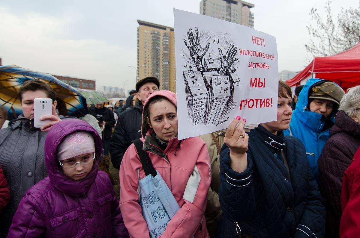 Митинг против точечной застройки