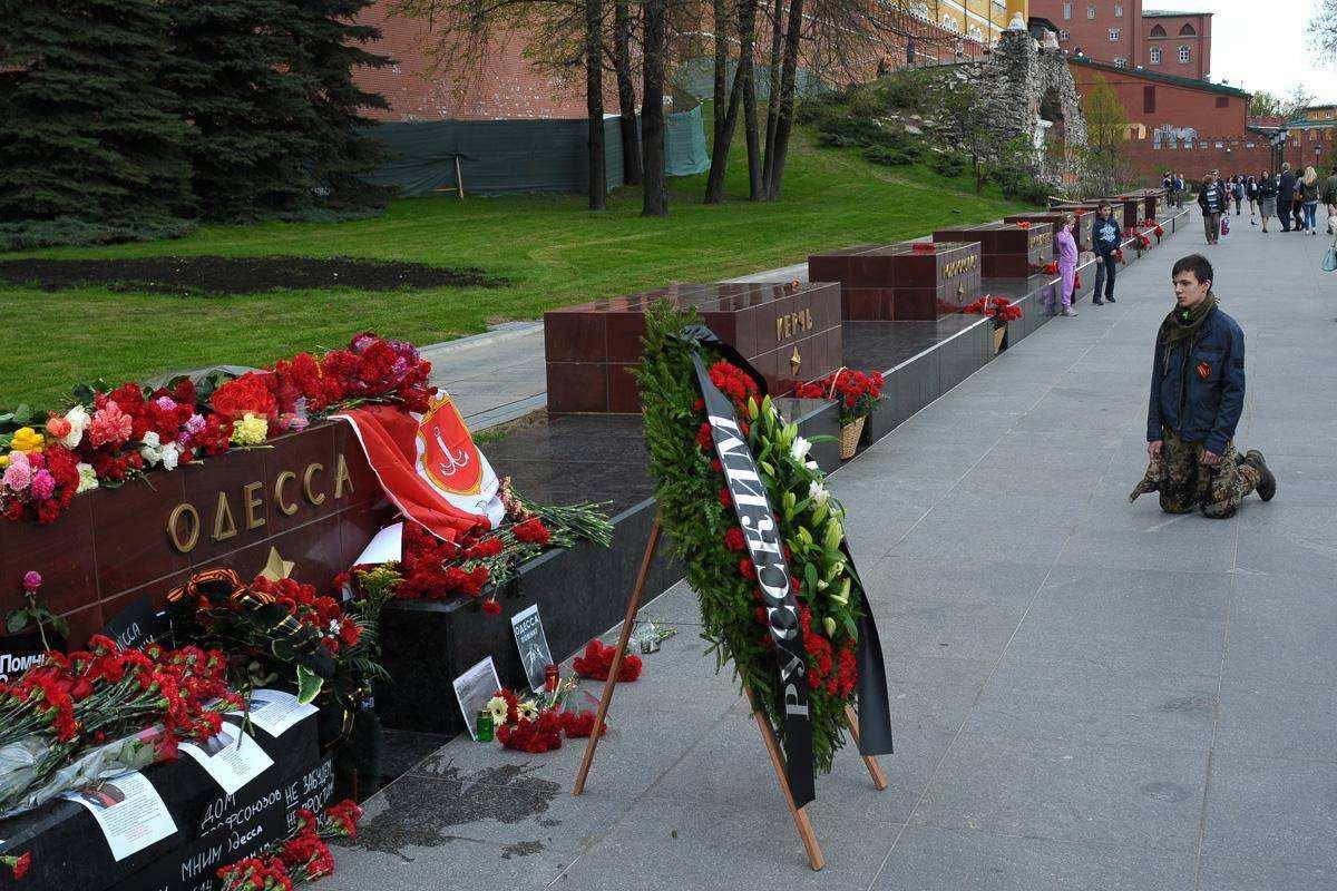Москва почтила память трагедии в Одессе