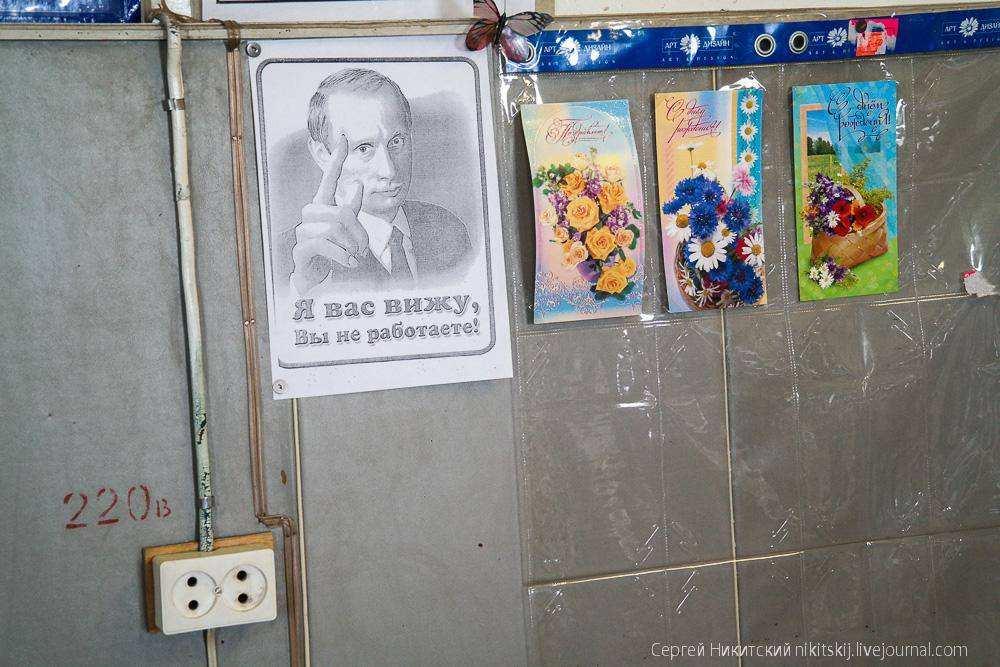 Почта России и Сбербанк на краю света