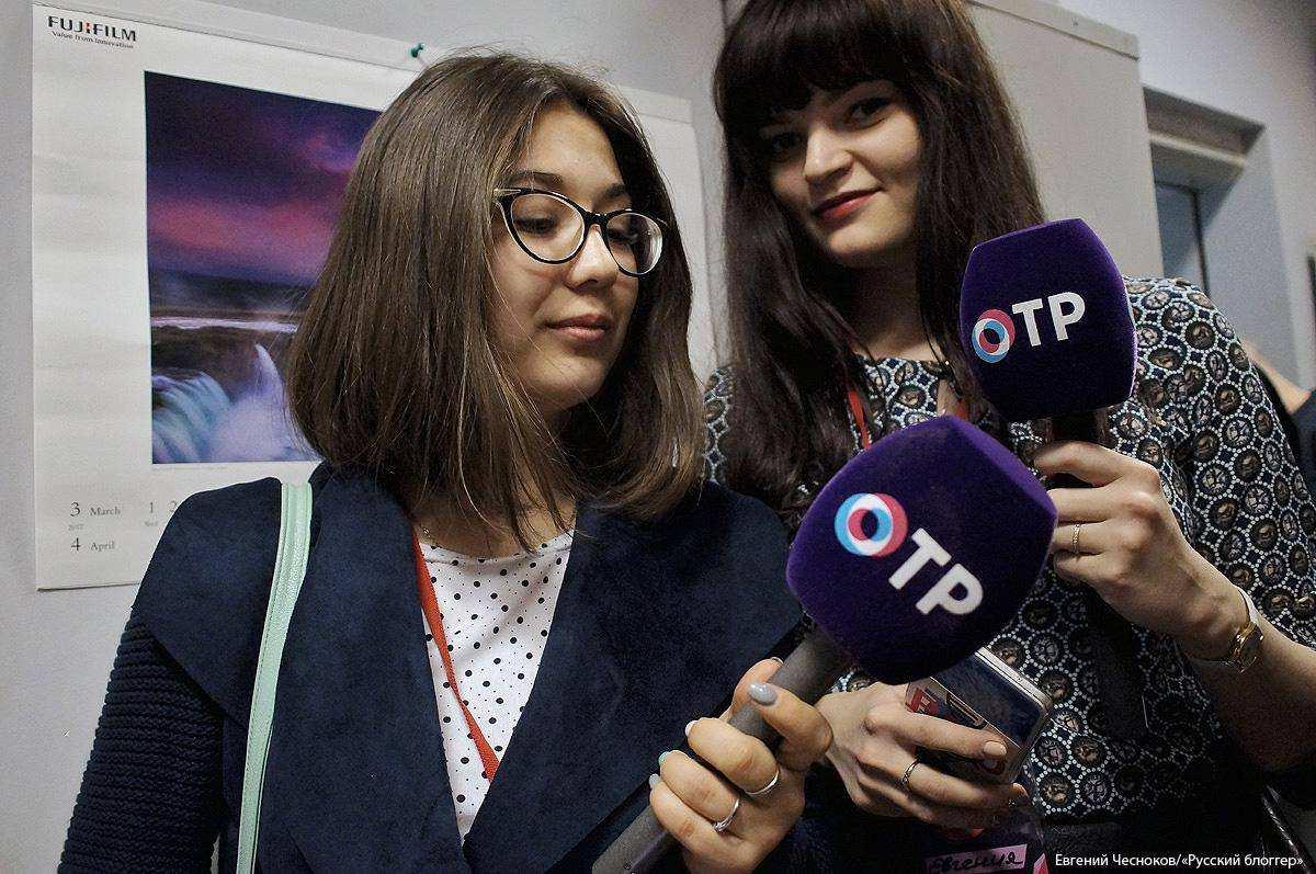 Общественное телевидение России