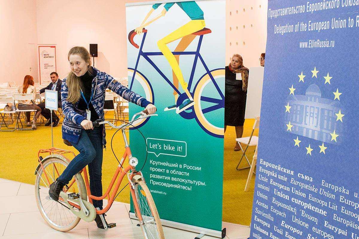 Международный велоконгресс в Москве