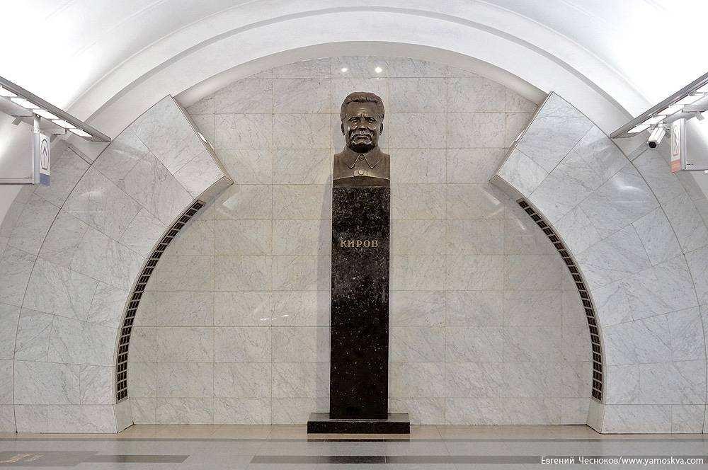 22.-Metro-CHistyie-prudyi.-29.08.16.01.K