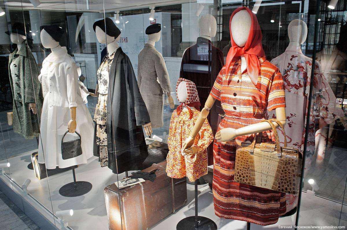 Выставка «Мода и путешествия»