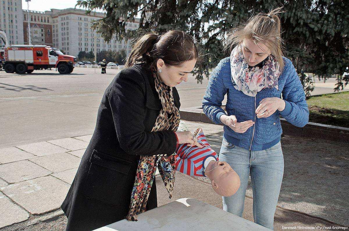 Первая помощь в МГУ