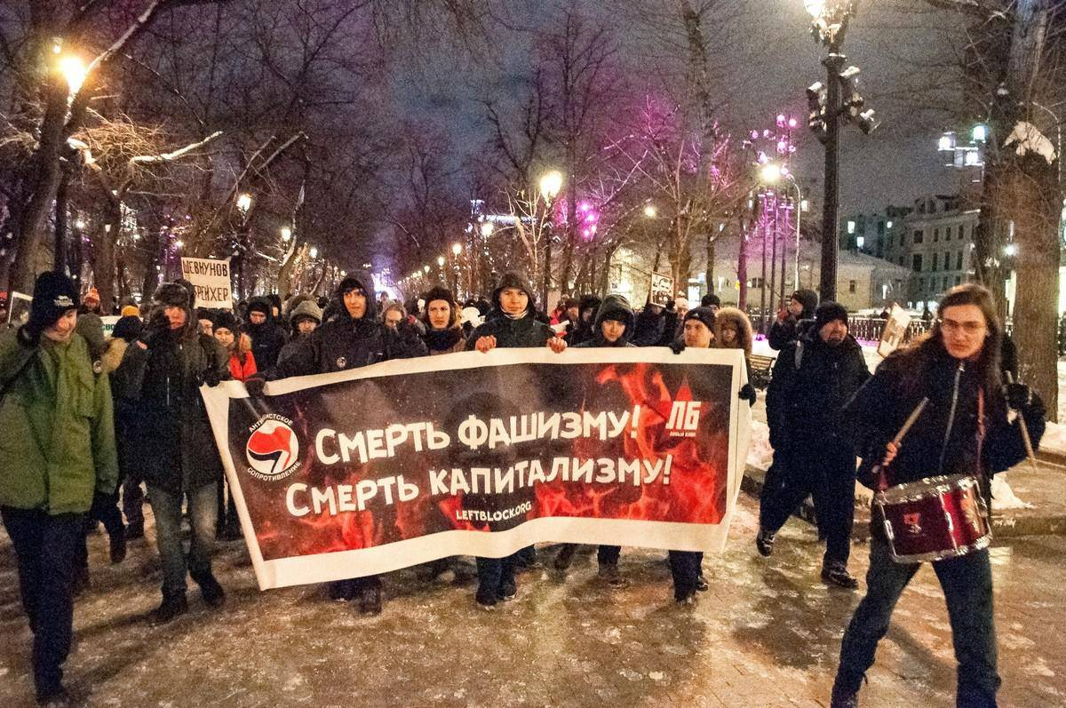 Антифашистское шествие