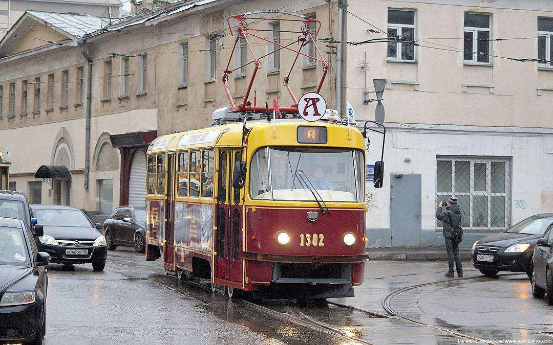 поделимся фото маршрута трамваев в москве список