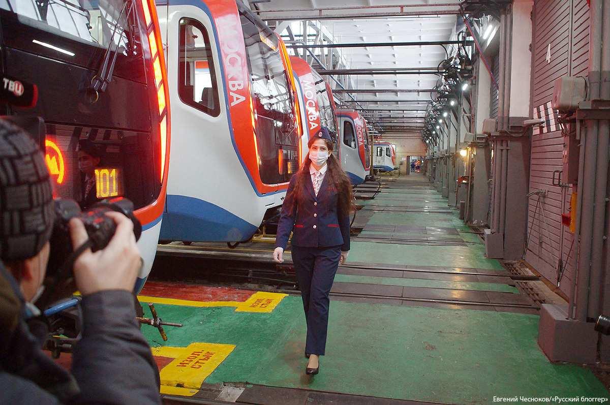 Работа в метро москва для девушек александр фотограф киев