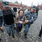 Акцию в поддержку фигурантов «болотного дела» разогнала полиция
