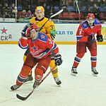 Атлант - ЦСКА