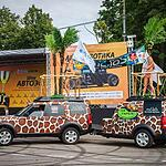 «Автоэкзотика» прошла в Лужниках