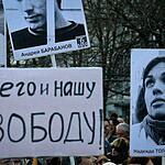 Митинг в поддержку Навального в Новопушкинском сквере