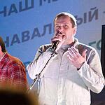 Митинг Навального на Болотной площади