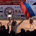 Чемпионат по буги-вуги и акробатическому рок-н-роллу