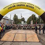 Стартовый подиум третьего этапа Can-Am Trophy Russia