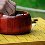 Традиционное японское чайное действо