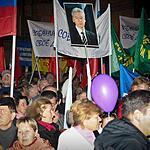 Митинг-концерт в поддержку Собянина