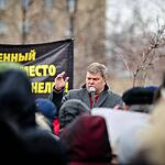 Митинг протеста против реконструкции Ленинского проспекта
