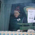 Лыжня России, Яхрома