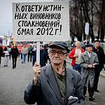 «Марш свододы» собрал несколько сотен участников