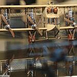 МиниМАКС 2013 в Авиаторе