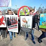 Митинг против неконтролируемой миграции