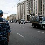 Народный сход на Манежной площади