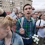 Алексей Навальный и Пётр Офицеров приехали в Москву