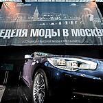 Неделя моды открылась показом Юдашкина