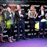 Джейсон Стетхем в Москве на премьере фильма «Паркер»