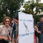 Пикет в поддержку Ильи Фарбера