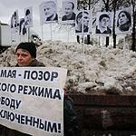 В нескольких городах митингуют в поддержку политзаключенных