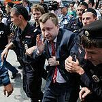 Полиция предотвратила гей-парад