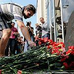 Ученые протестуют против реформы РАН