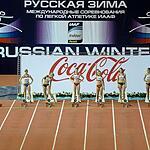 «Русская зима» завершилась в манеже ЦСКА