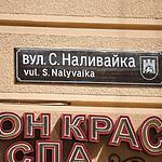 Львов - негласная столица культуры и кофе