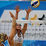 Универсиада, пляжный волейбол