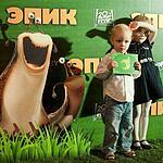 Мультфильм «Эпик» вышел на экраны