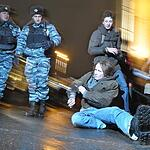 У Госдумы задержаны 14 человек