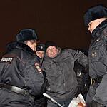 Несколько человек задержаны на Пушкинской площади