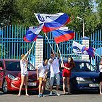 День флага в Астрахани