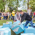 II фестиваль культурных развлечений «Игра в Классики»