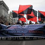 «Марш мира» прошел в Москве