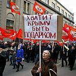 Марш в поддержку Крыма и против фашизма
